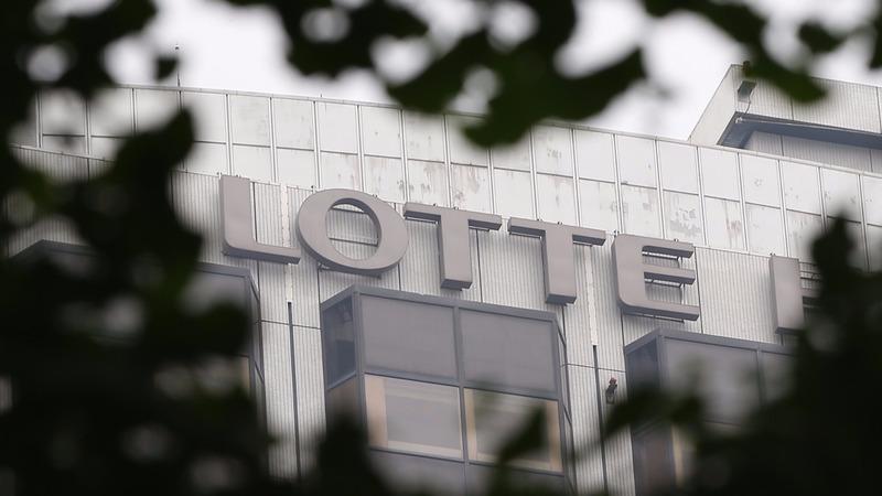 Sự thành công của tập đoàn LOTTE trong hơn 50 năm qua là điều được nhiều người quan tâm